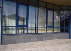 Облицовки фасадов