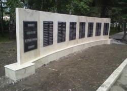 Мемориальные комплексы